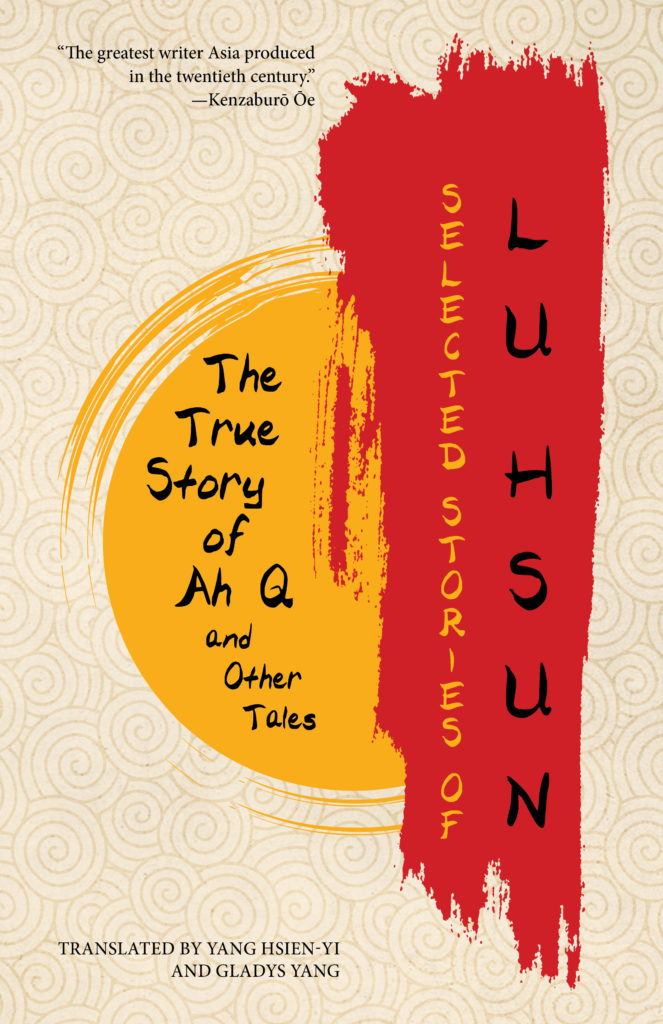 Selected Stories of Lu Hsun cover